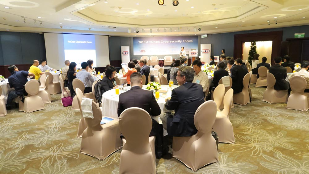 amcham-taipei-cyber-security-forum-2016_1