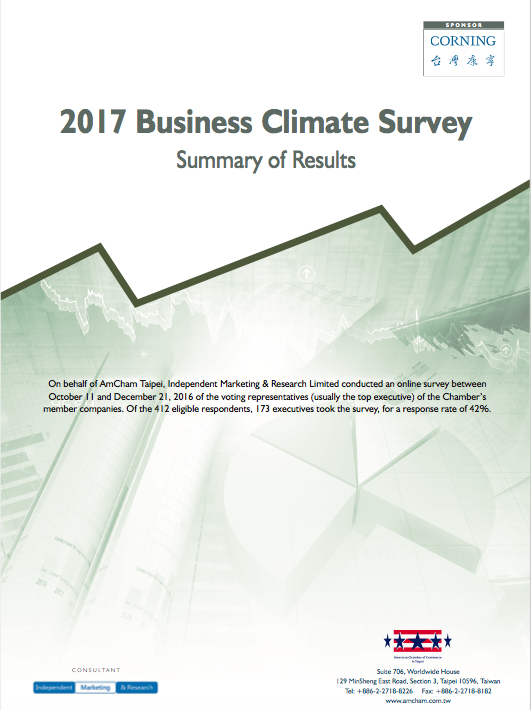 2017-Business-Climate-Survey