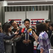 Albert_Chang_AmCham_Chairman_BCS_Press_Conference