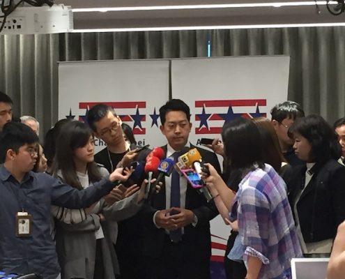Albert_Chang_AmCham_Chairman_BCS_Press_Conference