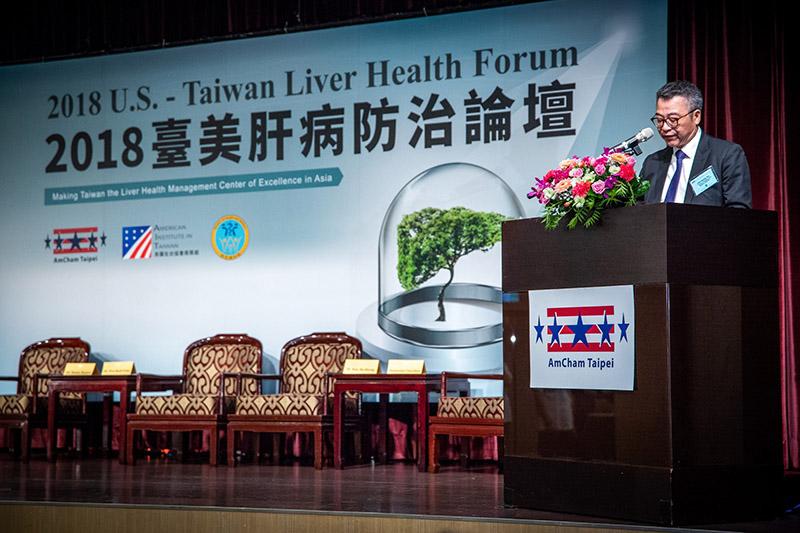 100318 - Liver Health Forum-MOHW-Deputy Minister-Ho Chi