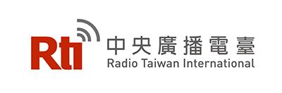 AmCham Taipei White Paper