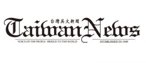 AmCham Taiwan announces new name