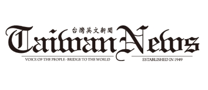 AmCham announces 2021 Taiwan White Paper