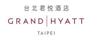 Grand Hyatt Taipei 台北君悅酒店